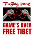 Beijing 2008 Games Over