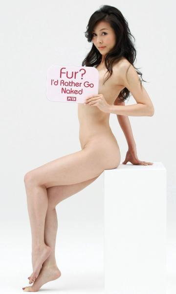 Aya Sugimoto Would Rather Go Naked. Aya Sugimoto, the Japanese singer, model ...