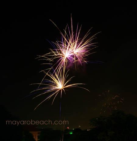 Fireworks - St. Augustine, Trinidad - 2008 into 2009
