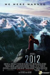grande_2012_poster
