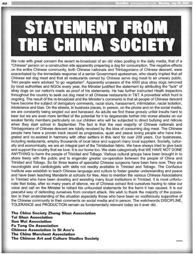 china-society-statement